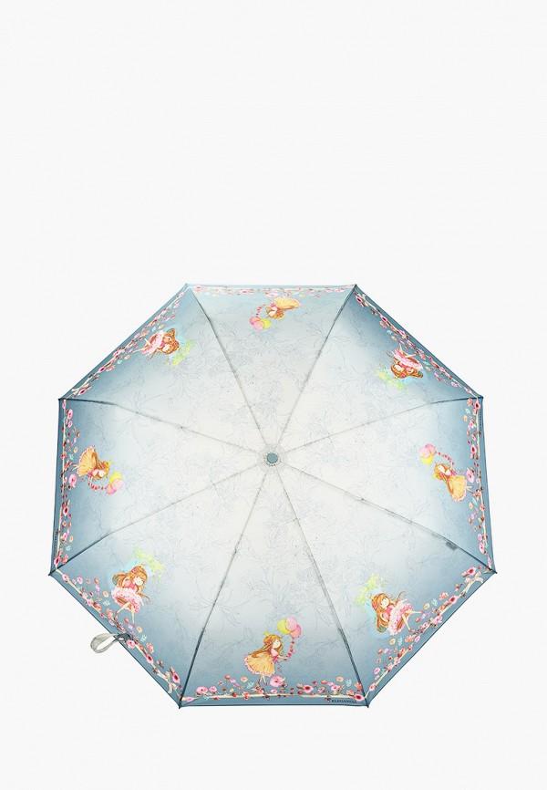 женский складные зонт eleganzza, серый