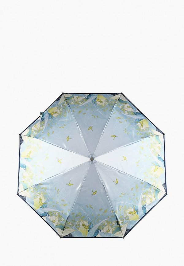Фото - Зонт складной Eleganzza разноцветного цвета