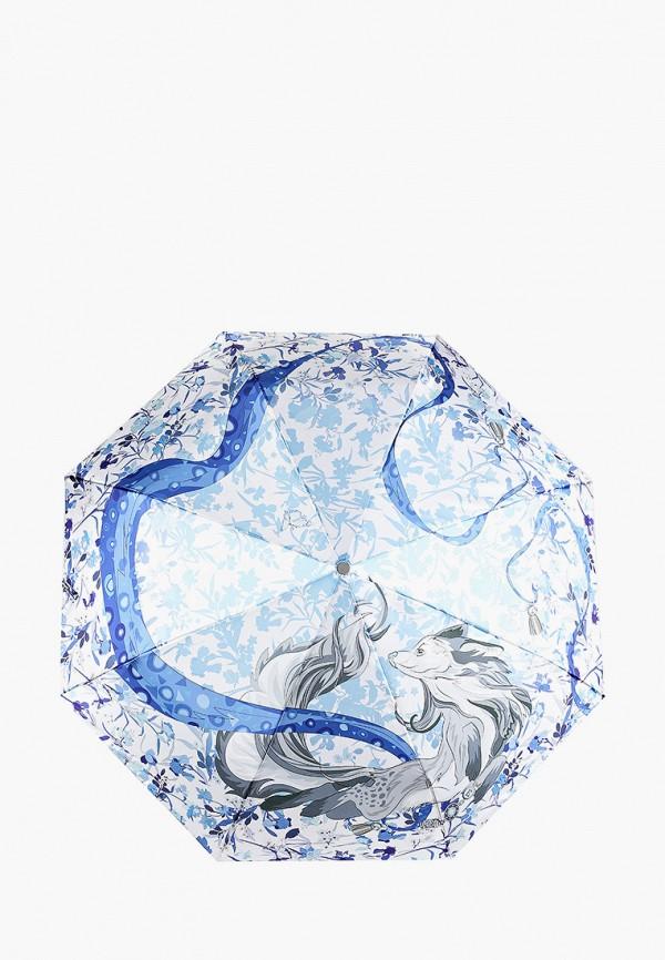 женский складные зонт eleganzza, белый
