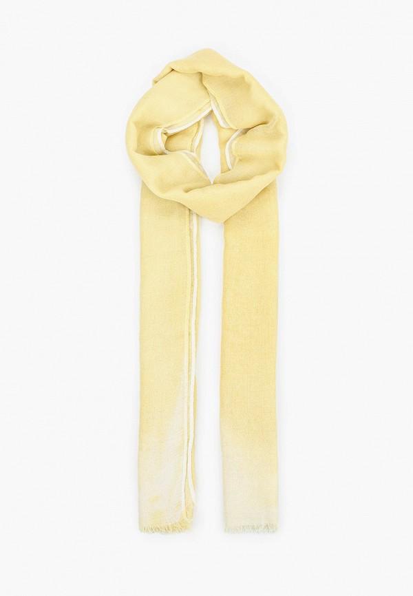 женский палантин eleganzza, желтый