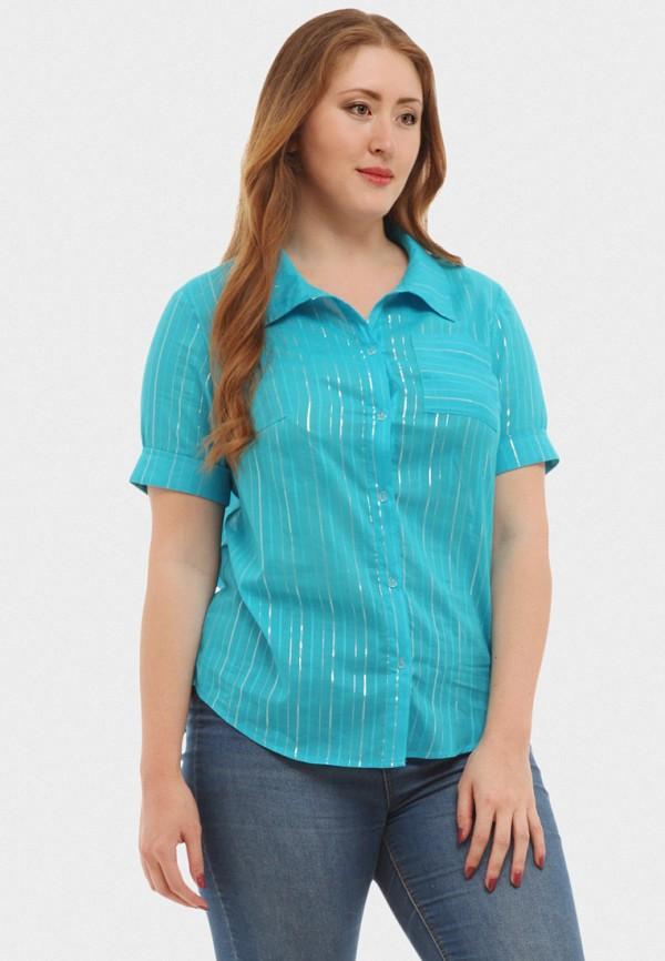 Купить Рубашка XLady, mp002xw16p0z, бирюзовый, Весна-лето 2018