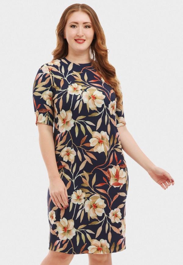 Купить Платье XLady, mp002xw16p1b, синий, Весна-лето 2018