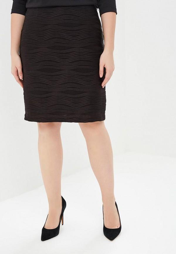 женская юбка balsako, черная