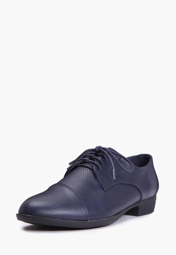 Купить Ботинки T.Taccardi, mp002xw18me8, синий, Весна-лето 2018