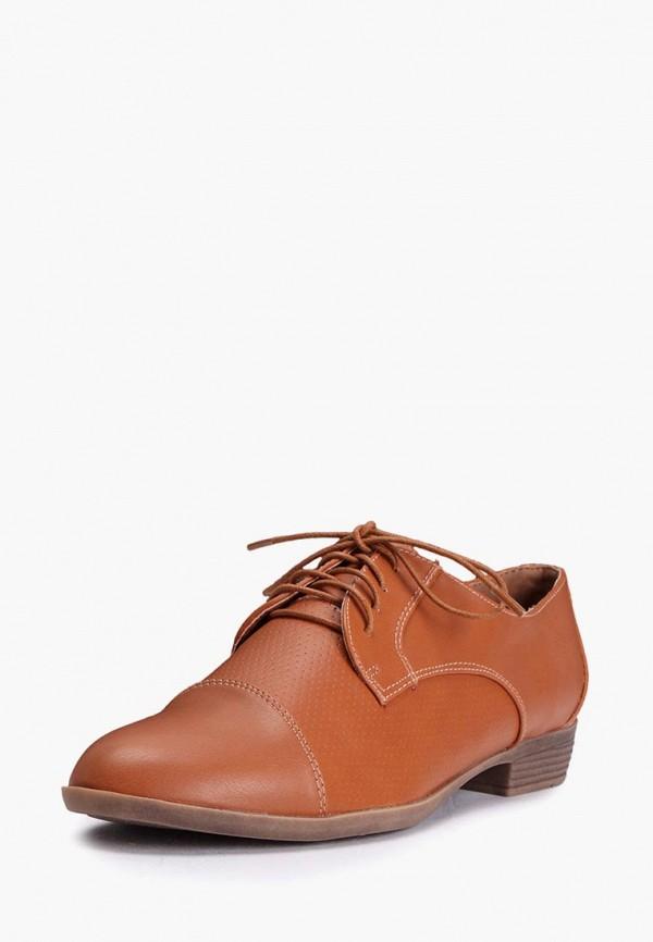 Купить Ботинки T.Taccardi, mp002xw18me9, коричневый, Весна-лето 2018