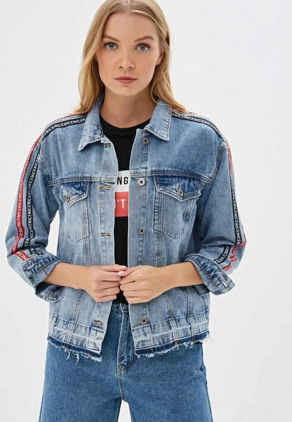Куртка джинсовая Befree Befree MP002XW18MPF куртка джинсовая befree befree be031emewke8