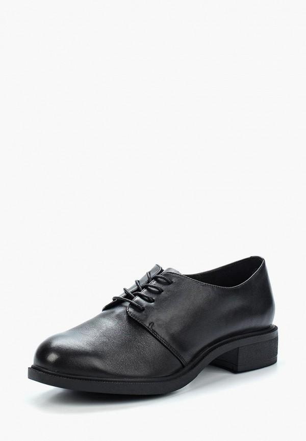 цена Ботинки Berkonty Berkonty MP002XW18OL7