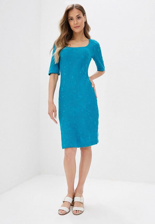 Платье MaryTes цвет бирюзовый  Фото 2