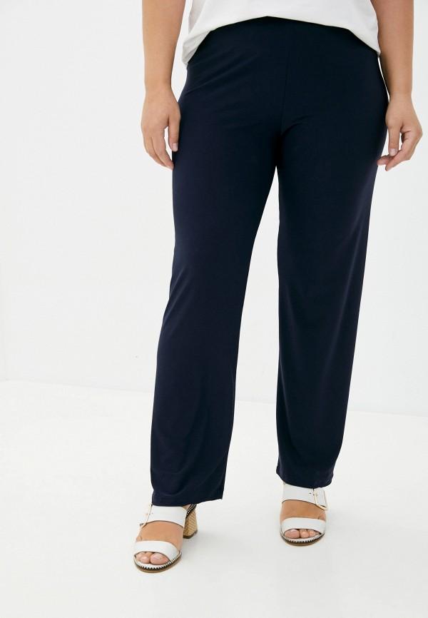 женские повседневные брюки полное счастье, синие