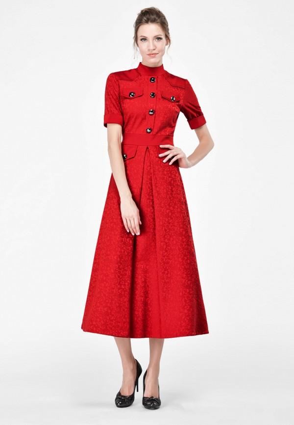 Купить Платье Alisia Fiori, Индгеборга, mp002xw18ty5, красный, Весна-лето 2018