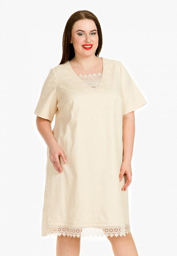женское повседневные платье luxury plus, бежевое