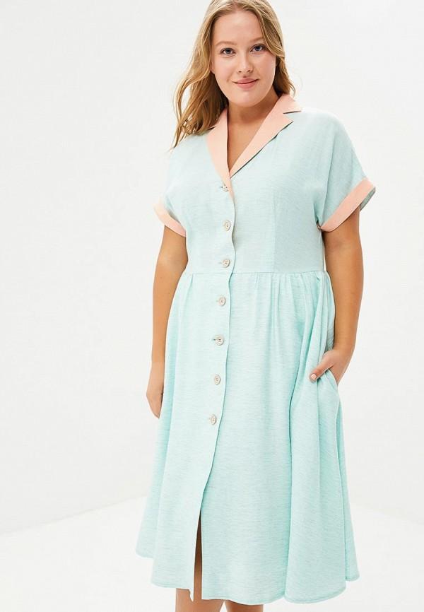 цена на Платье Borboleta Borboleta MP002XW18WCM