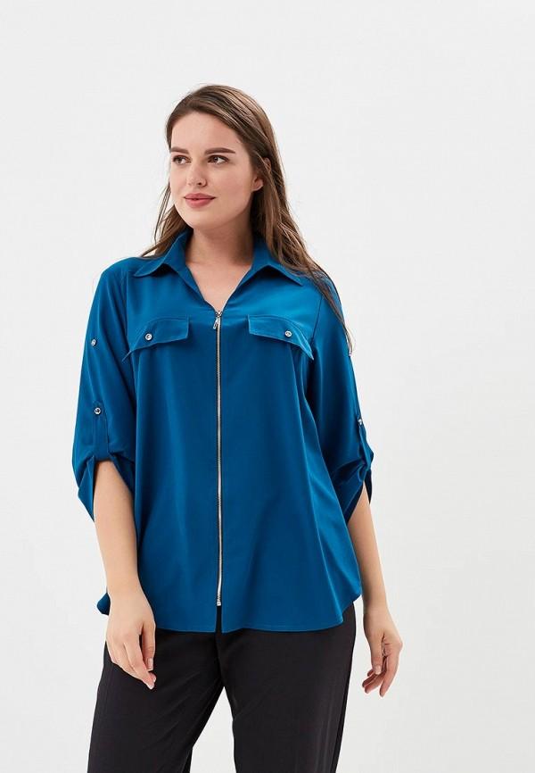 Блуза Berkline Berkline MP002XW18WXX