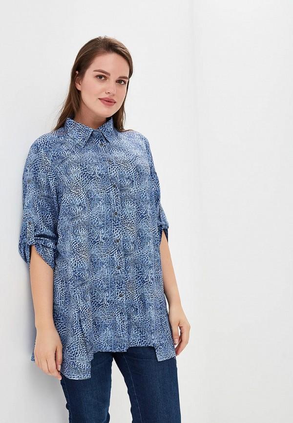Блуза Berkline Berkline MP002XW18WYP блуза berkline berkline mp002xw18wxo