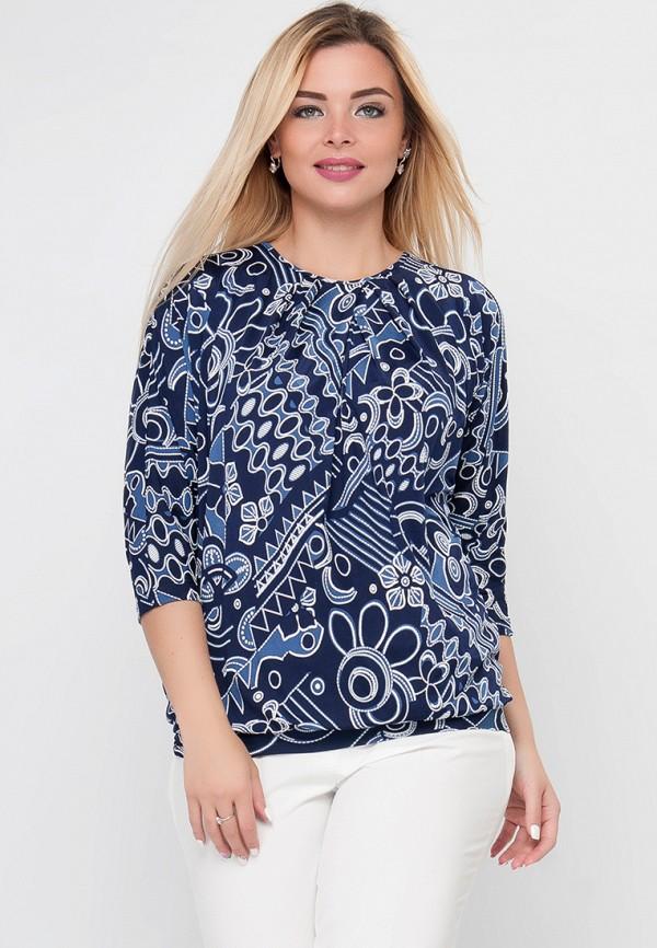 Блуза Limonti Limonti MP002XW18YDN блуза limonti limonti mp002xw18yde