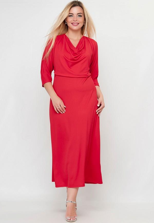 Платье Limonti Limonti MP002XW18YDO