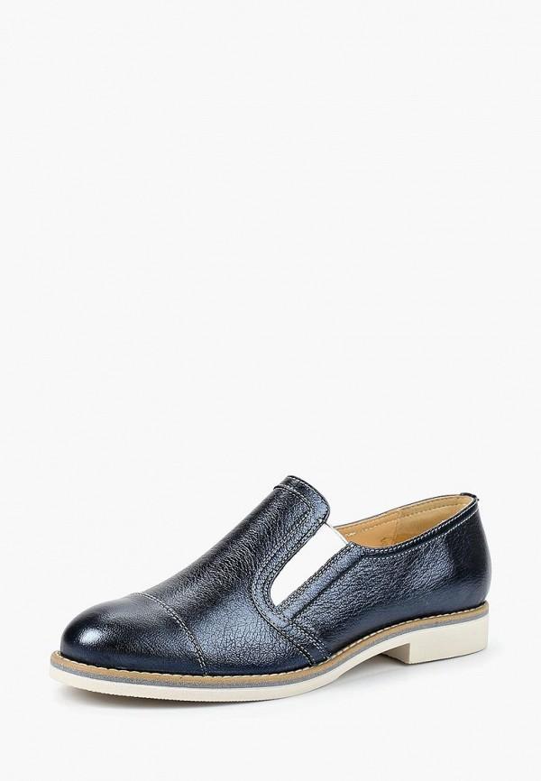 женские туфли emanuele gelmetti, синие