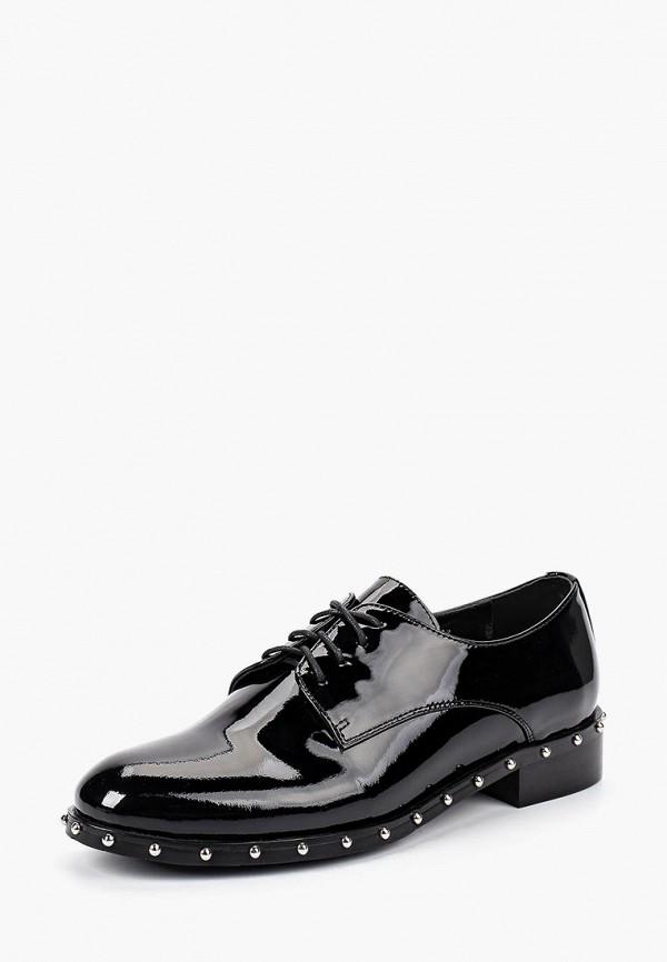 Купить Ботинки la Biali, mp002xw18yjr, черный, Весна-лето 2018