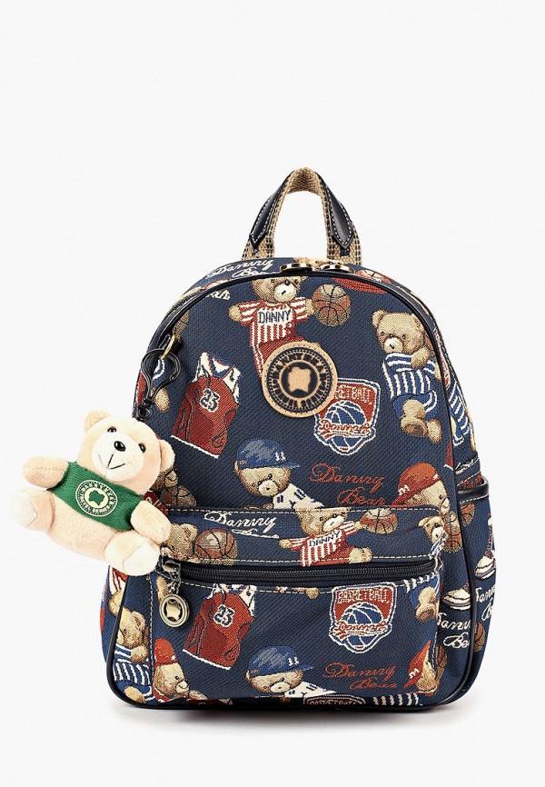 Рюкзак Danny Bear Danny Bear MP002XW18YQS футболка print bar hu danny