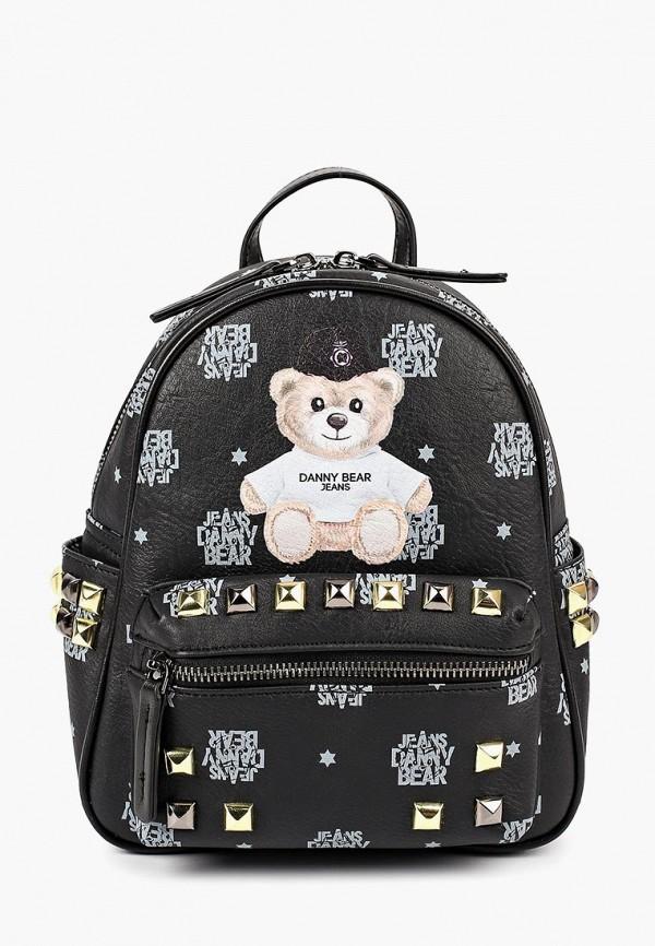 все цены на Рюкзак Danny Bear Danny Bear MP002XW18YQZ