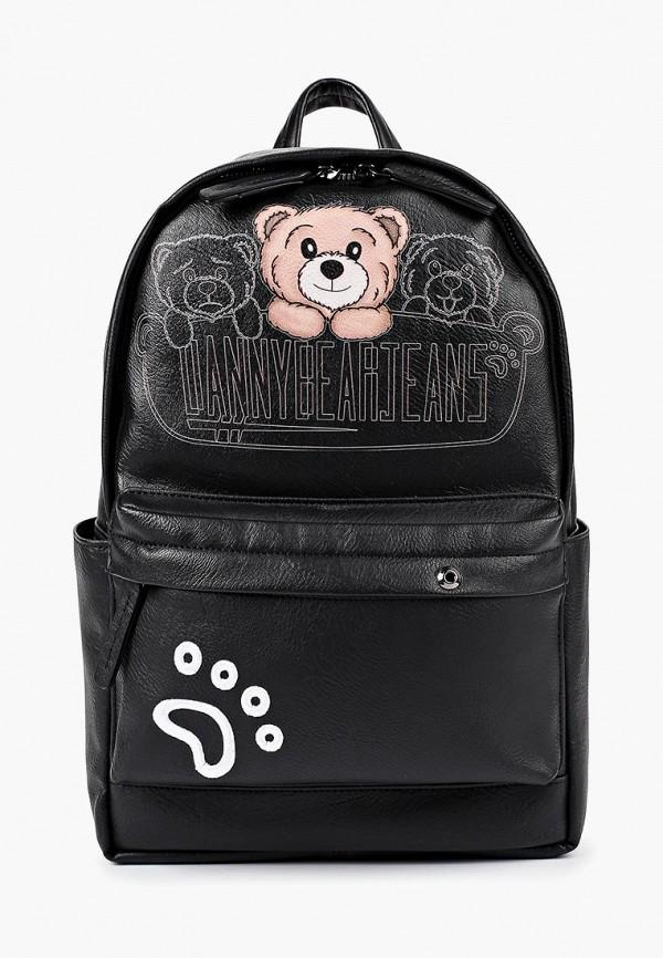 Рюкзак Danny Bear Danny Bear MP002XW18YR1