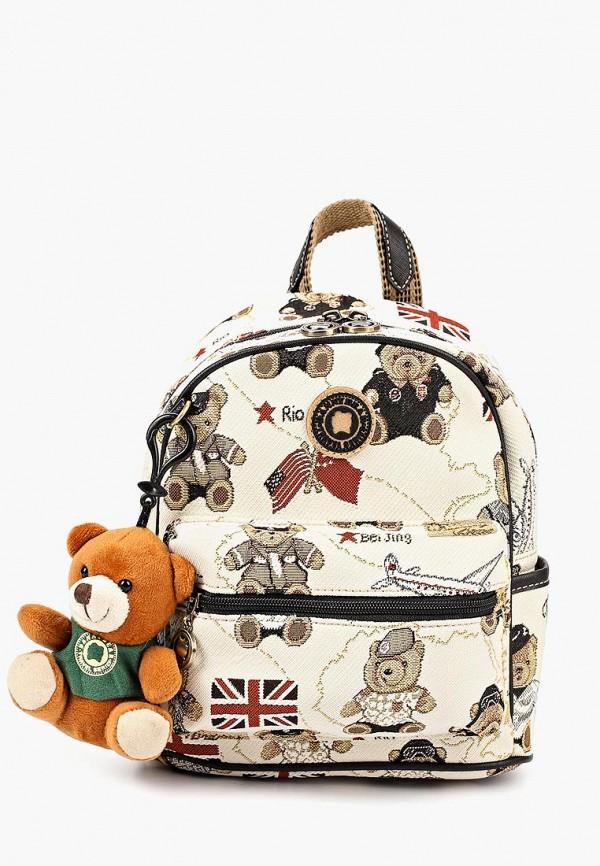 Рюкзак Danny Bear Danny Bear MP002XW18YR5