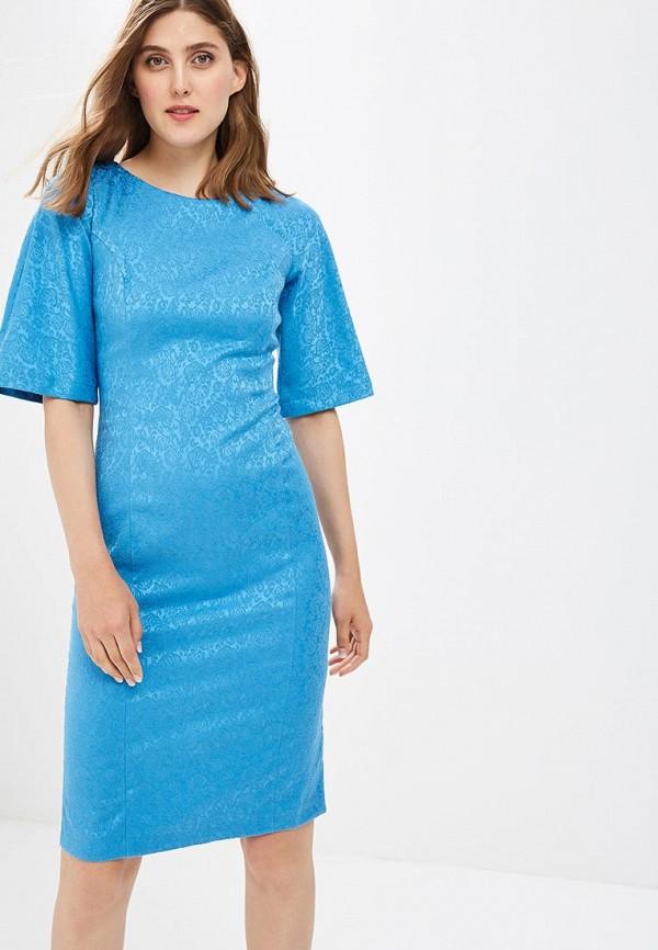 Купить Платье Vittoria Vicci, MP002XW18ZIP, голубой, Весна-лето 2018