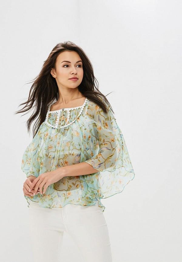 Купить Блуза L1FT, MP002XW18ZO3, бирюзовый, Весна-лето 2018