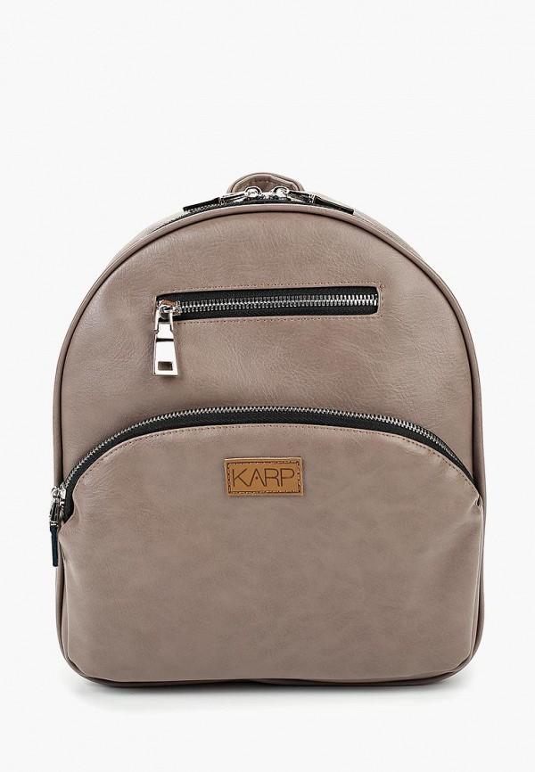 Рюкзак Karp Karp MP002XW1908B рюкзак karp karp mp002xw1hb08