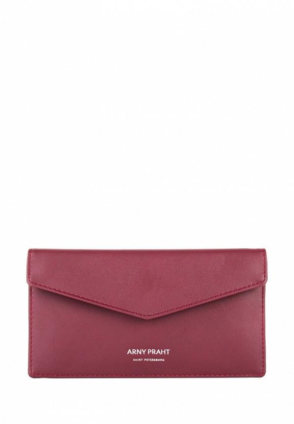 женский кошелёк arny praht, бордовый