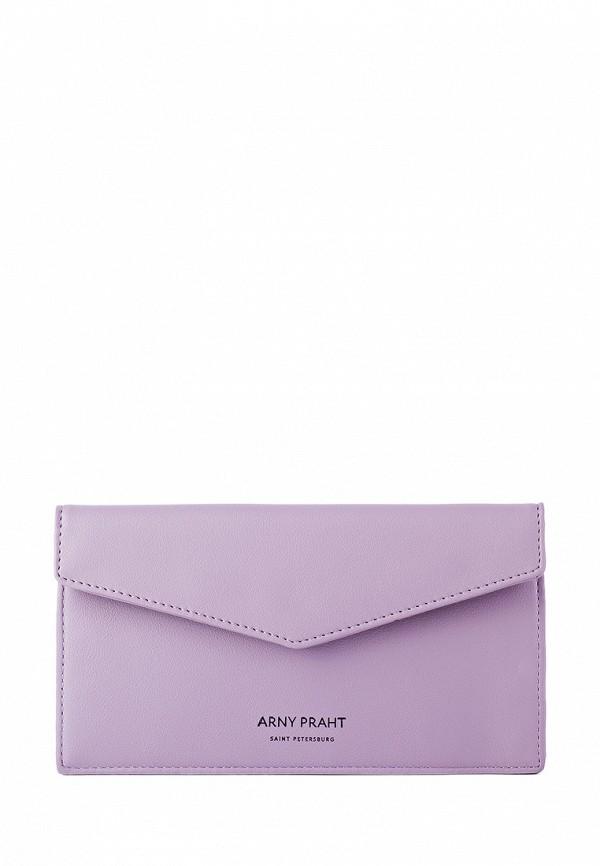 женский кошелёк arny praht, фиолетовый