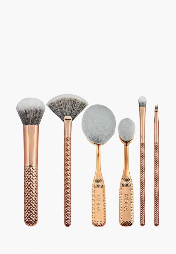 Набор кистей для макияжа Royal&Langnickel Royal&Langnickel MP002XW190UY набор для ванной regency royal household xhd1006a 6d