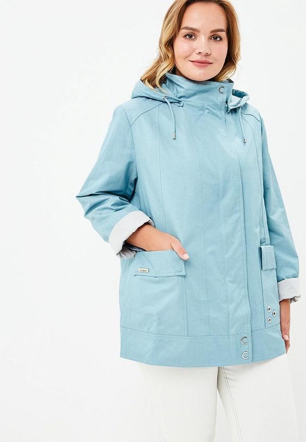 Куртка la Biali la Biali MP002XW19355