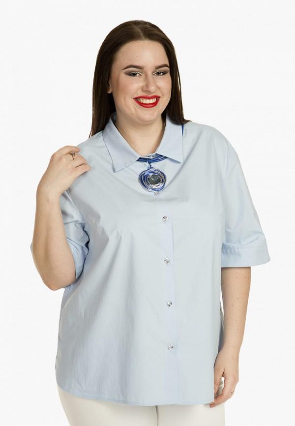 Рубашка Luxury Plus Luxury Plus MP002XW1936Q кардиган авантюра plus size fashion авантюра plus size fashion mp002xw1gm8s