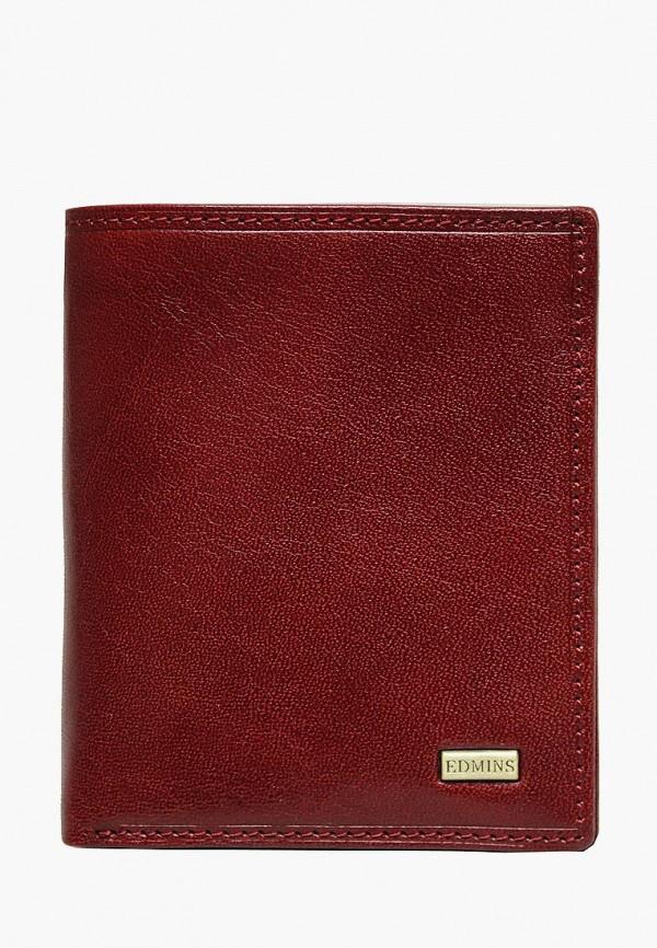женский кошелёк edmins, бордовый