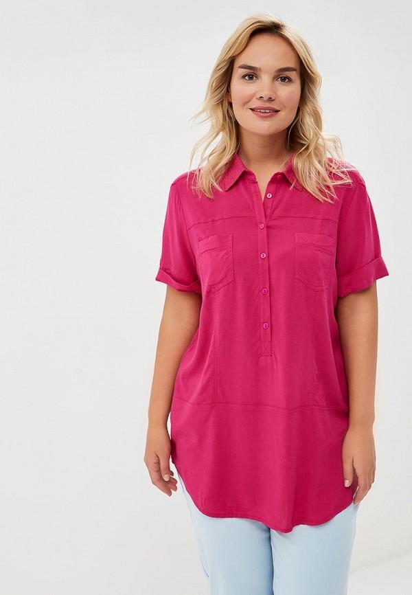 Купить Блуза Balsako, mp002xw1948w, розовый, Весна-лето 2018