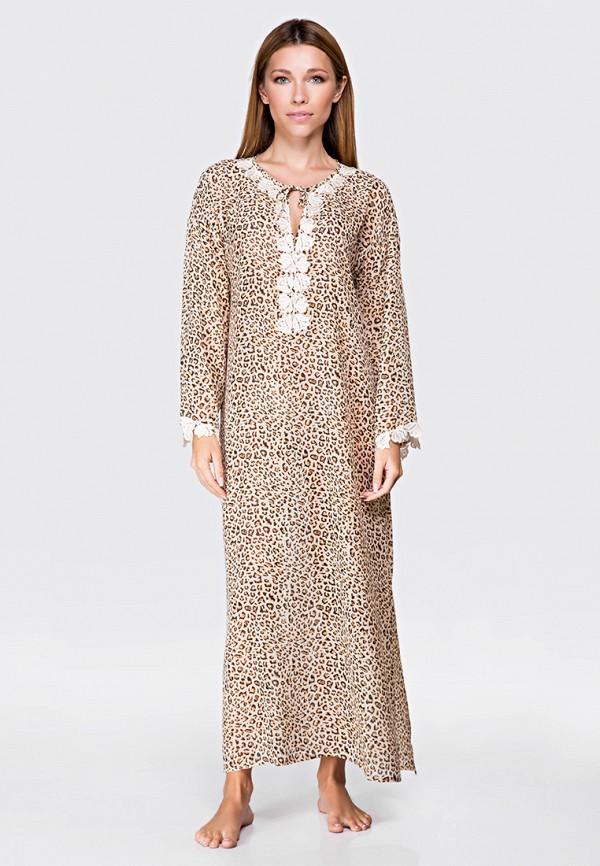 платье платье german volf, бежевое