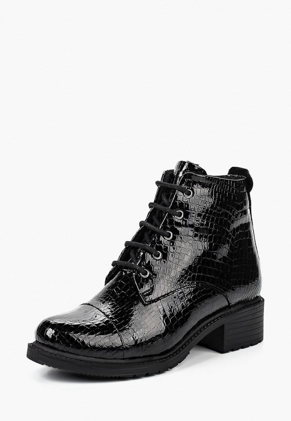 Ботинки Pierre Cardin Pierre Cardin MP002XW194XE все цены