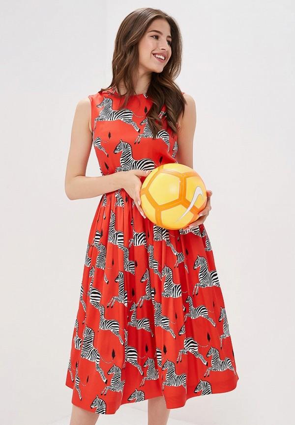 Платье Trendymamas