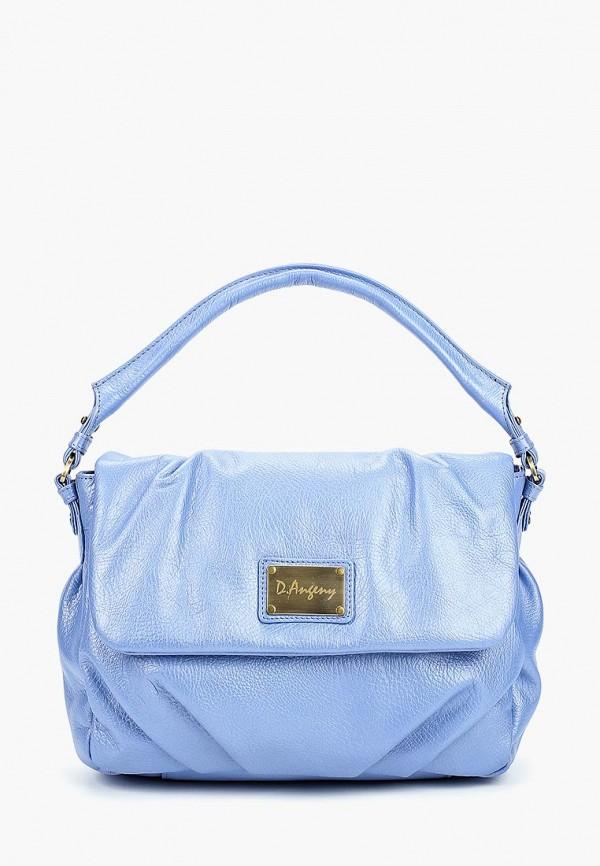 женская сумка d.angeny, синяя