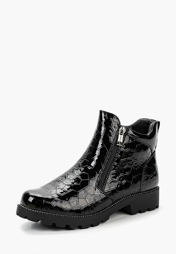 Купить Ботинки T.Taccardi, MP002XW196FM, черный, Осень-зима 2018/2019