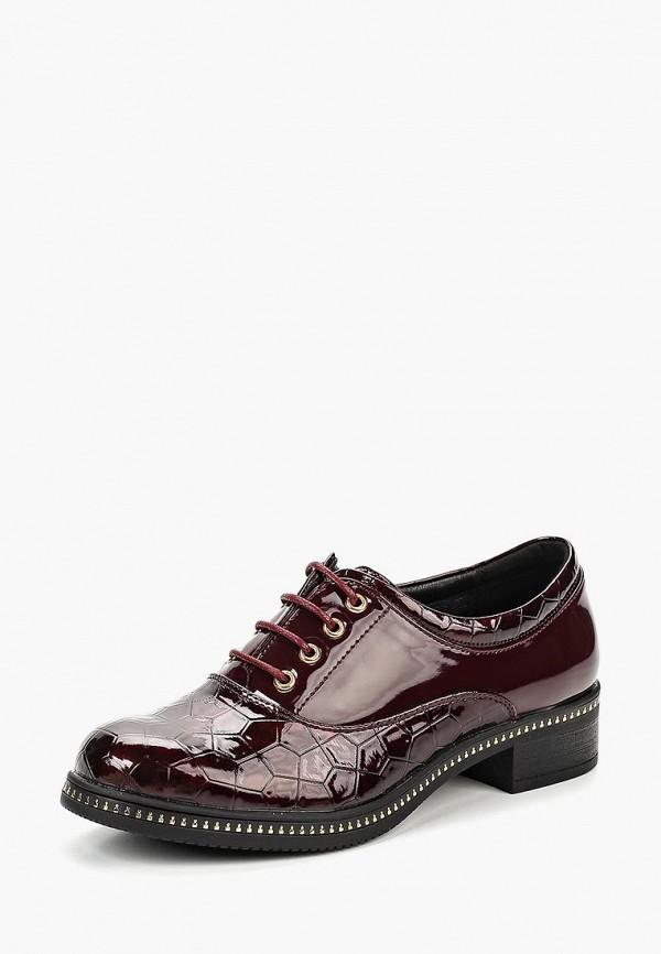Ботинки T.Taccardi, MP002XW196WO, бордовый, Осень-зима 2018/2019  - купить со скидкой