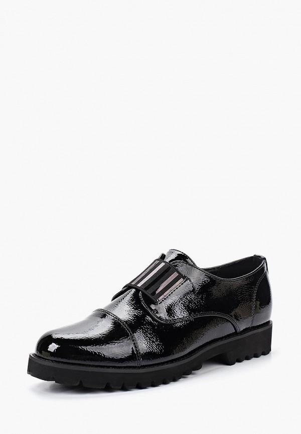 Купить Ботинки T.Taccardi, MP002XW196WT, черный, Осень-зима 2018/2019
