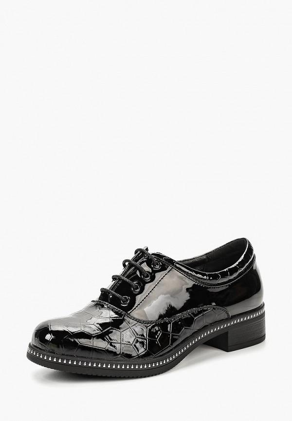 Купить Ботинки T.Taccardi, MP002XW196WU, черный, Осень-зима 2018/2019