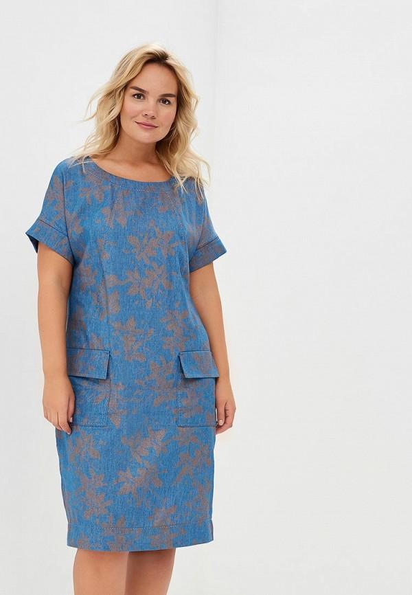 Купить Платье Balsako, mp002xw197mt, синий, Весна-лето 2018