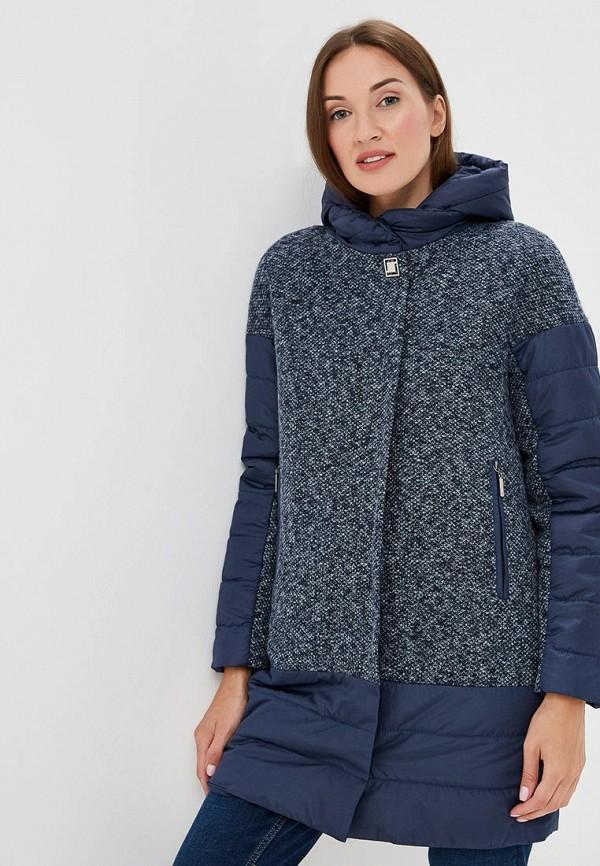 Демисезонные куртки Rosso Style