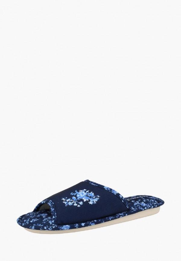 Домашняя обувь De Fonseca