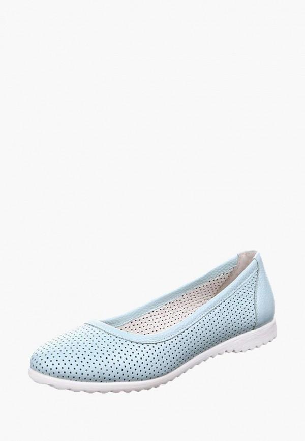 Купить Балетки Holiday Shoes, mp002xw19asz, бирюзовый, Весна-лето 2018