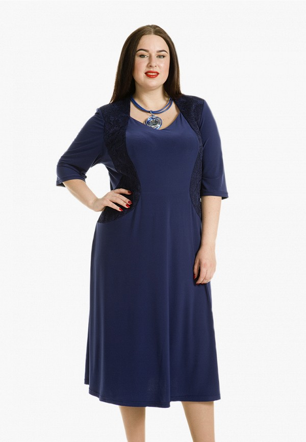 Платье Luxury Plus Luxury Plus MP002XW19ATH цена и фото