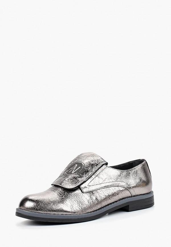 женские ботинки alessio nesca, серебряные